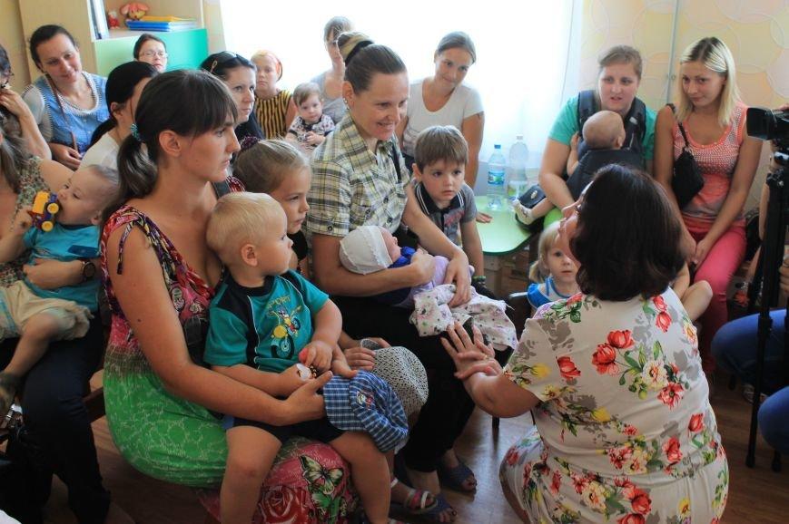 ПоДАРки артемовским малышам, фото-3