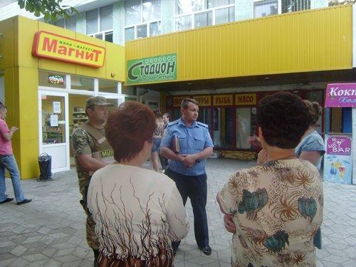 1437650475-23_07_2015_Mariupol-_Torgovlj--_spirtnym_3s (1)