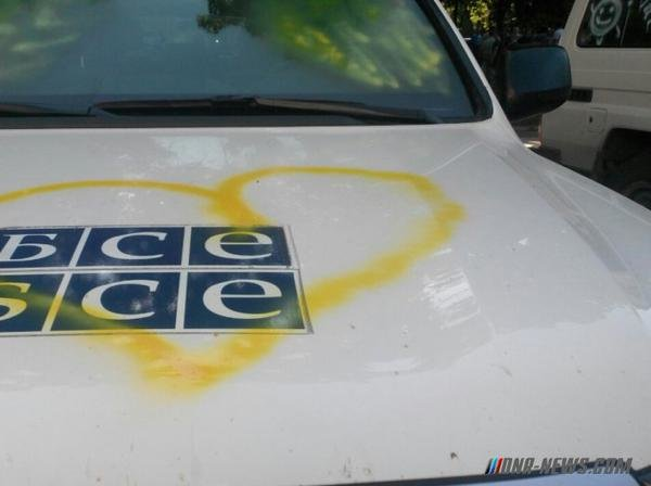 В Донецке совершено нападение на миссию ОБСЕ (ФОТО) (фото) - фото 1
