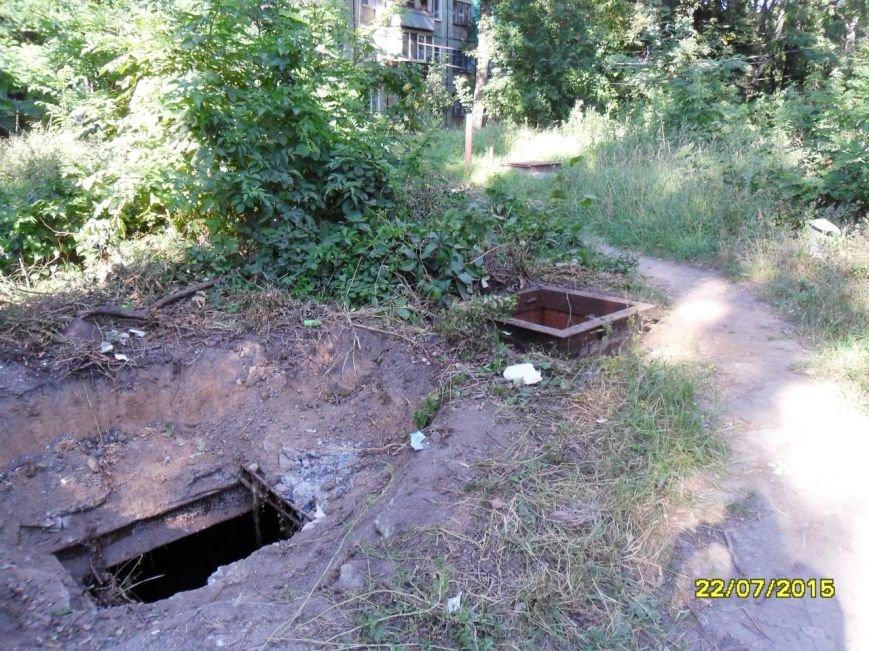 В Кривом Роге «черные металлисты» грабят погреба  (ФОТО) (фото) - фото 2