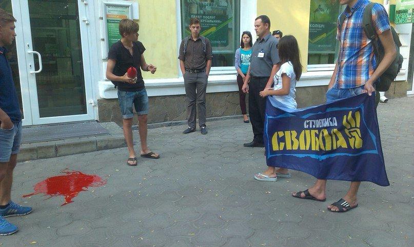Активисты «Студенческой Свободы» Никополя провели акцию «Сбербанк России - банк оккупант!» (фото) - фото 1