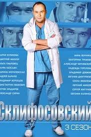 русские сериалы 2014 года