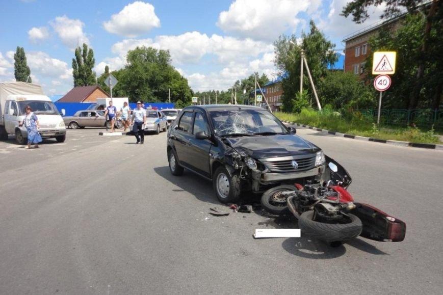 При столкновении двух иномарок на Богданке пострадали четыре белгородца (фото) - фото 1