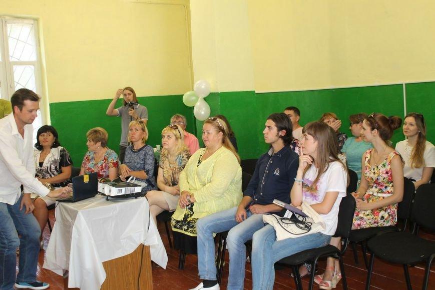 Молодежный Центр открыт (фото) - фото 1