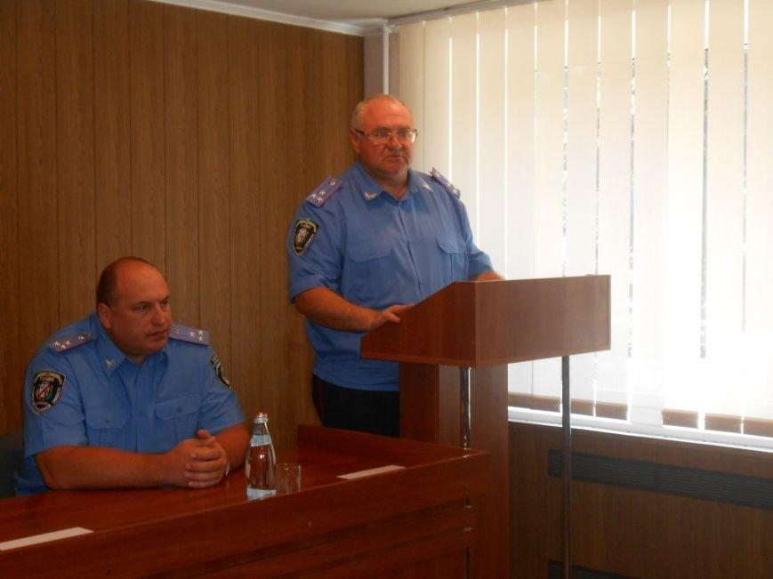 В Днепродзержинске представили нового начальника городского управления милиции (фото) - фото 2