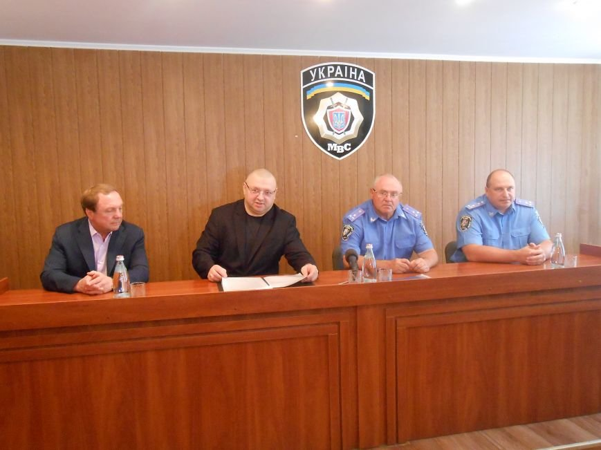 В Днепродзержинске представили нового начальника городского управления милиции (фото) - фото 1