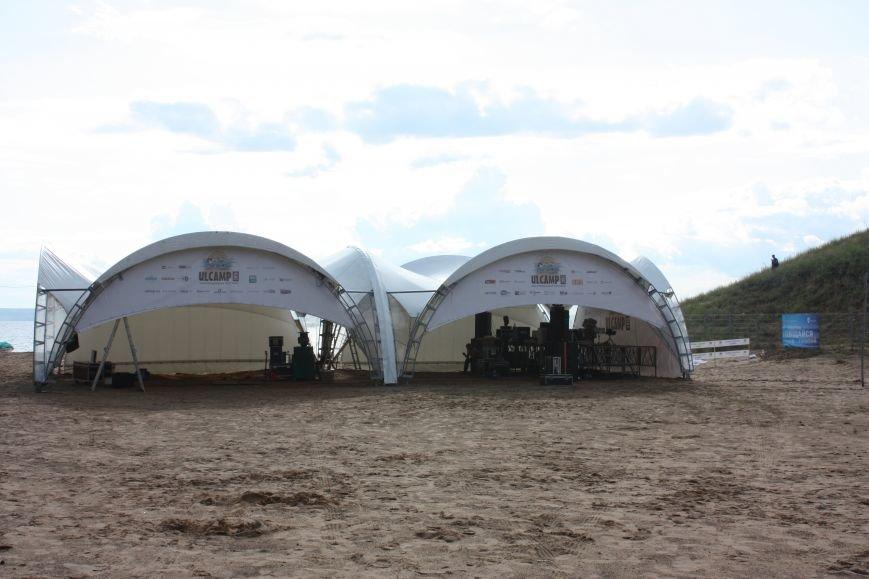 Ulcamp 2015, главный шатер, вид сбоку