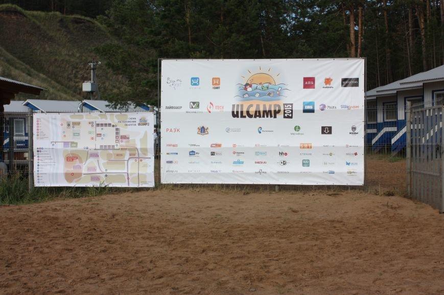 Ulcamp 2015, brand-wall