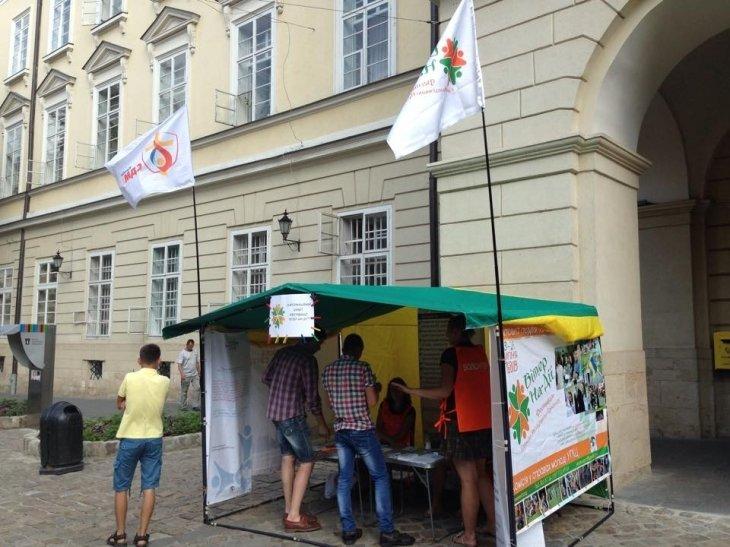 До Львова прибуло майже півсотні осіб на молодіжний фестиваль«Вітер На-Дії» (фото) - фото 1