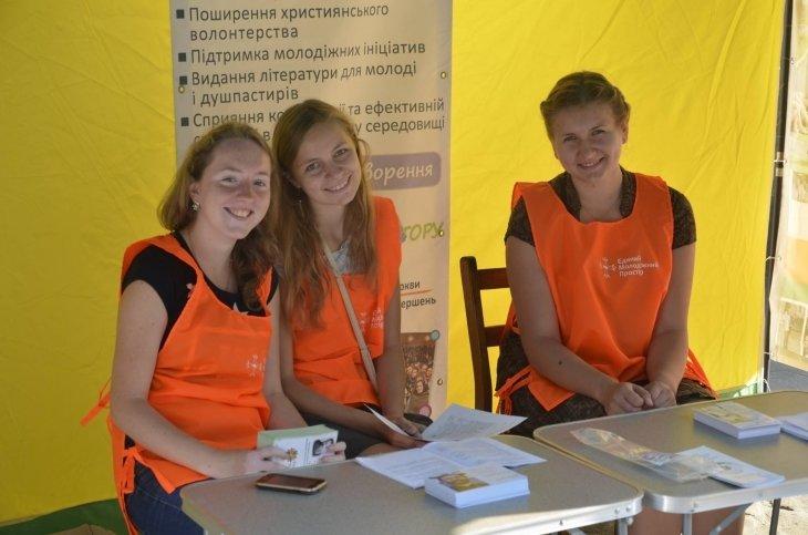 До Львова прибуло майже півсотні осіб на молодіжний фестиваль«Вітер На-Дії» (фото) - фото 2