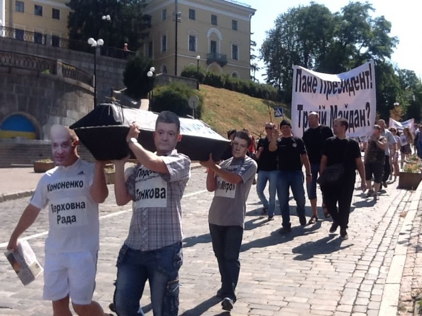 В Киеве «МАФовики» принесли на Майдан символический гроб малого бизнеса (ФОТО) (фото) - фото 1