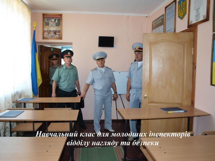 В Кременчугской исправительной колонии состоялось выездное заседание коллегии управления ГПтС Украины в Полтавской области (фото) - фото 1
