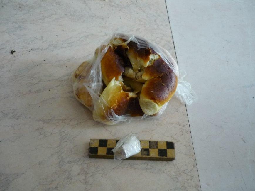 Осужденный одной из харьковских колоний прятал наркотики в рогалике с повидлом (ФОТО) (фото) - фото 2
