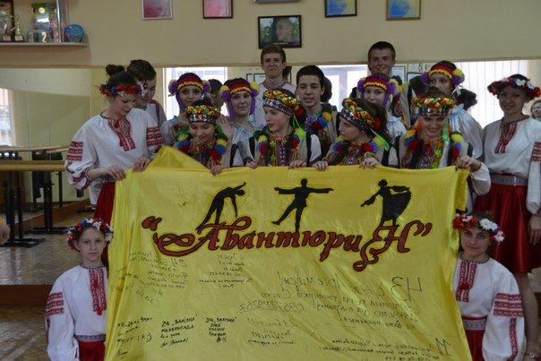 Вихованц__ танцювального колективу (1)