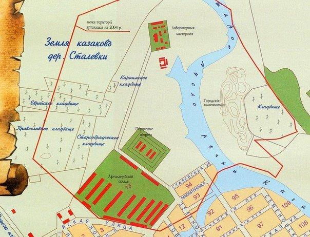 История иудейских захоронений в Полтавской области (фото) - фото 1