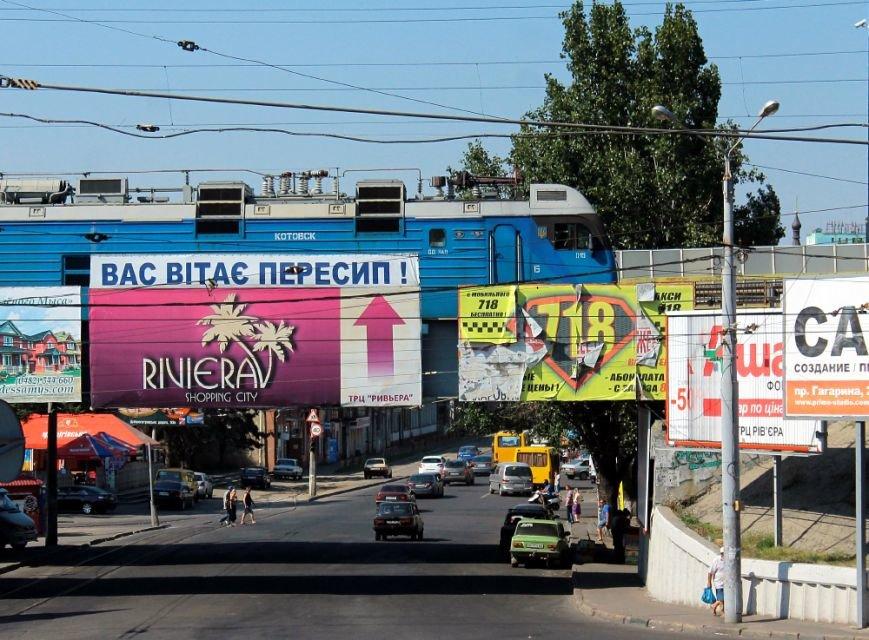 Фоторепортаж: Одесская улица с именем знаменитого подводника. Спуск Маринеско (ФОТО), фото-5