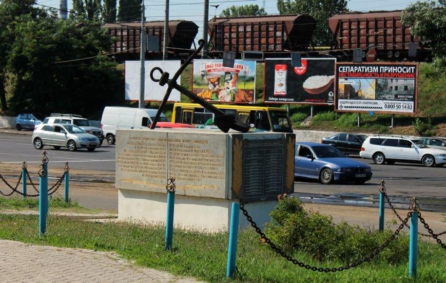 Фоторепортаж: Одесская улица с именем знаменитого подводника. Спуск Маринеско (ФОТО), фото-3