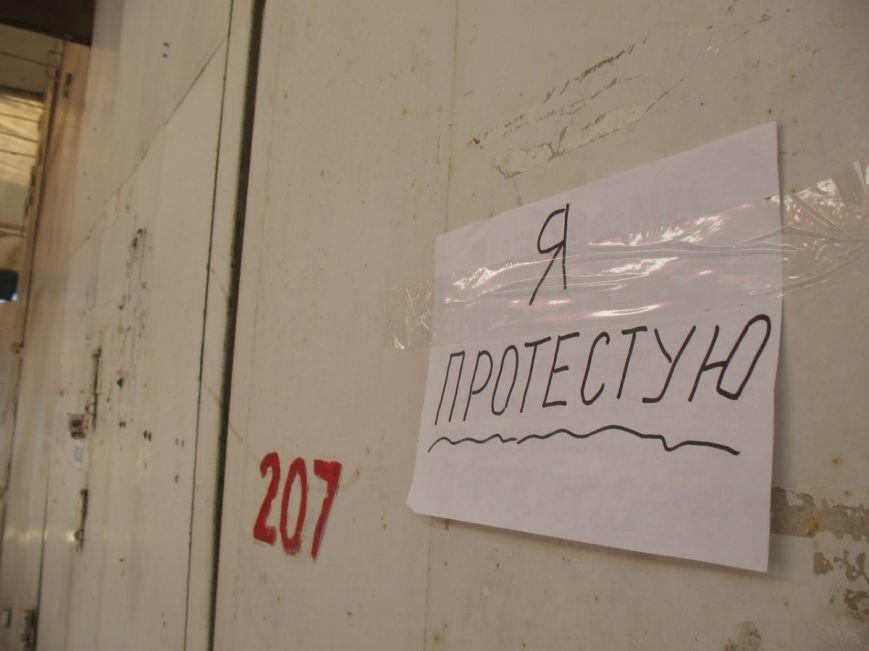 Вчера в Луганске бастовали предприниматели Центрального рынка (ФОТО) (фото) - фото 1