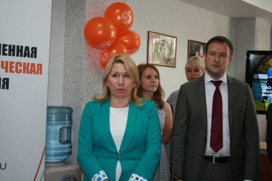 В новой Москве в Троицке открылся центр обслуживания клиентов ОАО «Объединенная энергетическая компания» (ФОТО), фото-1