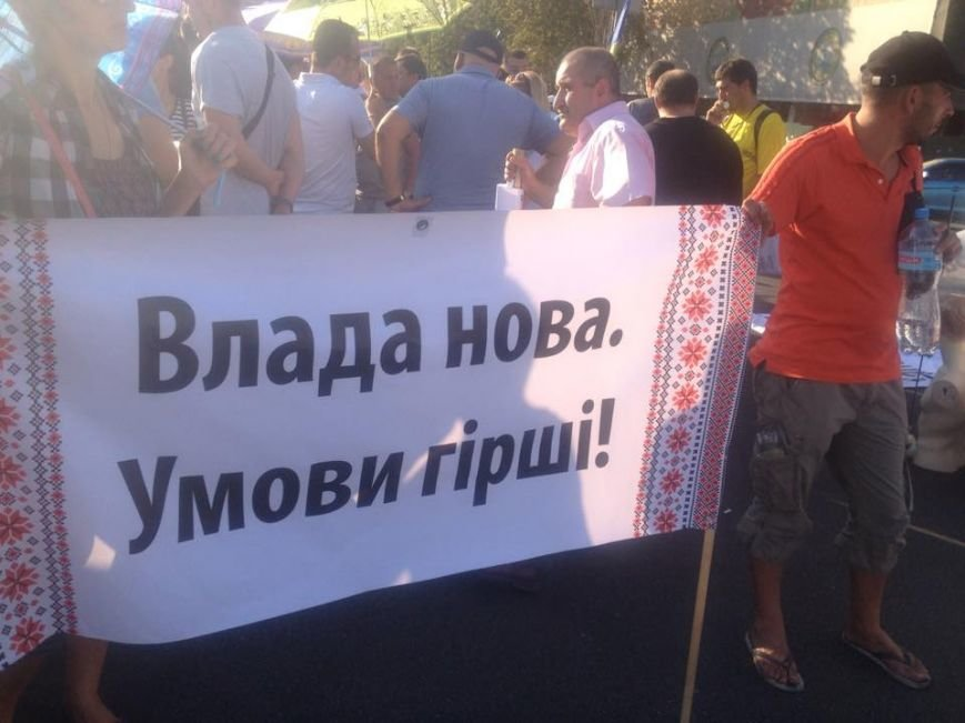 Предприниматели частично перекрыли Крещатик (ФОТО) (фото) - фото 1