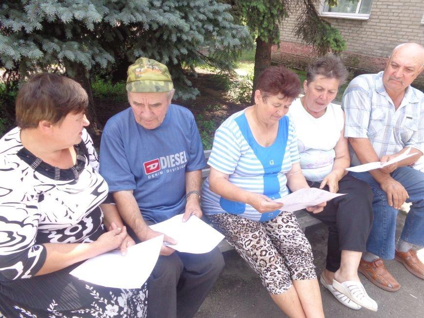 «Мы хотим, чтобы нас услышали!» - жители села Красное Красноармейского района обеспокоены административной реформой (фото) - фото 1
