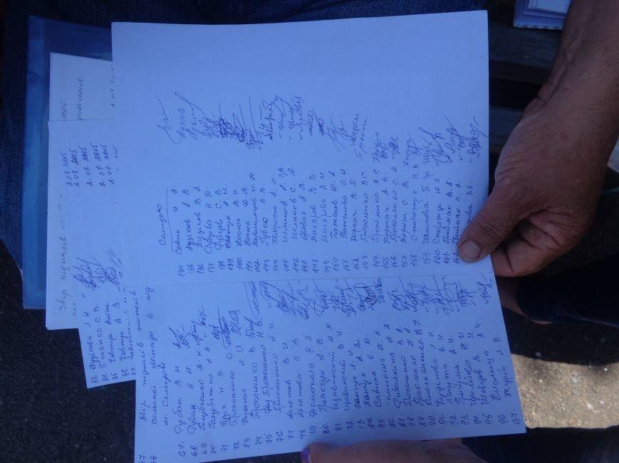 «Мы хотим, чтобы нас услышали!» - жители села Красное Красноармейского района обеспокоены административной реформой (фото) - фото 2