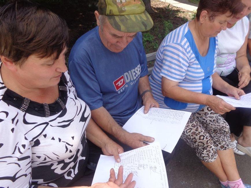 «Мы хотим, чтобы нас услышали!» - жители села Красное Красноармейского района обеспокоены административной реформой (фото) - фото 4