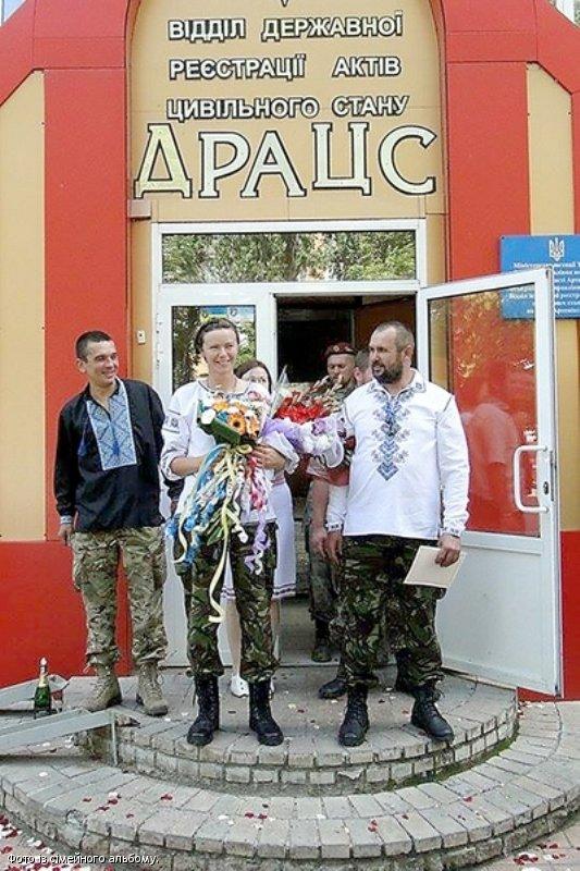 Пара з Львівщини одружилася в зоні АТО (фото) - фото 1