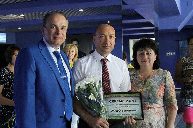 Юрий Тернавский: «У нас трудятся настоящие профессионалы, патриоты своего дела и своего города». (фото) - фото 1