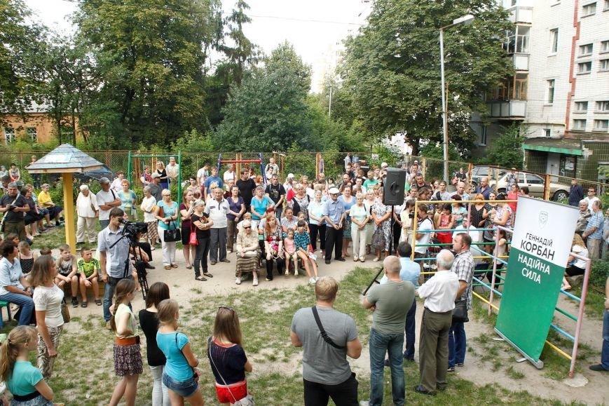Геннадій Корбан: «Те, що ми дбали і дбаємо про людей - чомусь страшенно не подобається владним київськім чиновникам» (фото) - фото 2