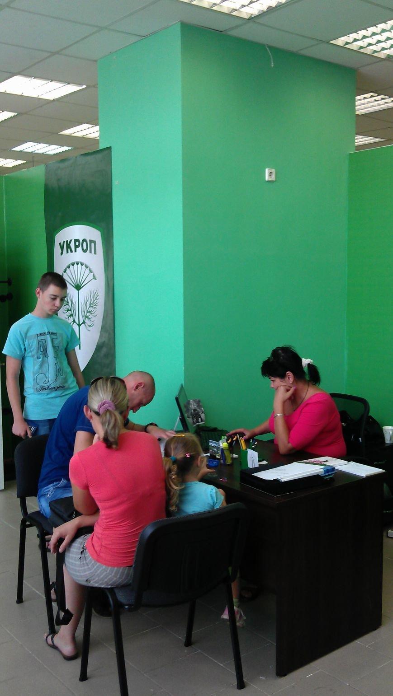 Во всех районах Днепропетровска заработали общественные приемные Бориса Филатова (фото) - фото 1