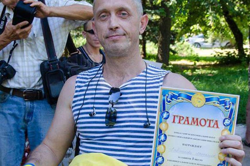 На Славянском курорте состоялись соревнования пловцов-инвалидов (фото) - фото 4