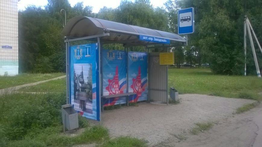 К праздникам в Ульяновске украсили остановки (фото) - фото 1