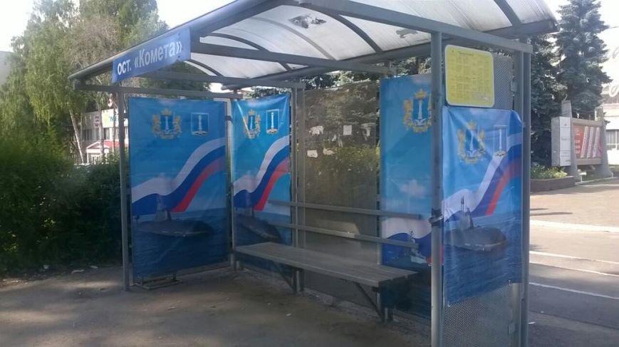 К праздникам в Ульяновске украсили остановки (фото) - фото 2