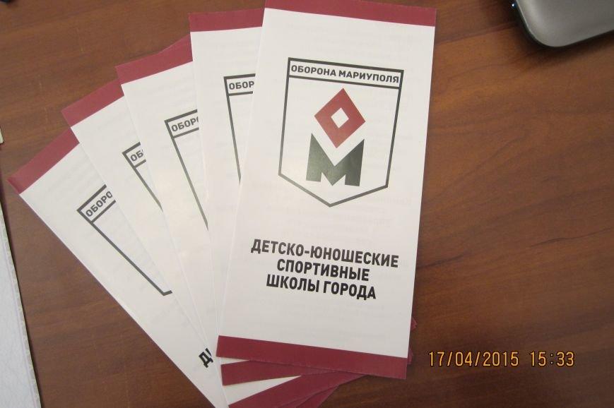 Общественная организация «Оборона Мариуполя» рассказала о первых итогах акции «СТОП ХАМ!» (ФОТО), фото-10