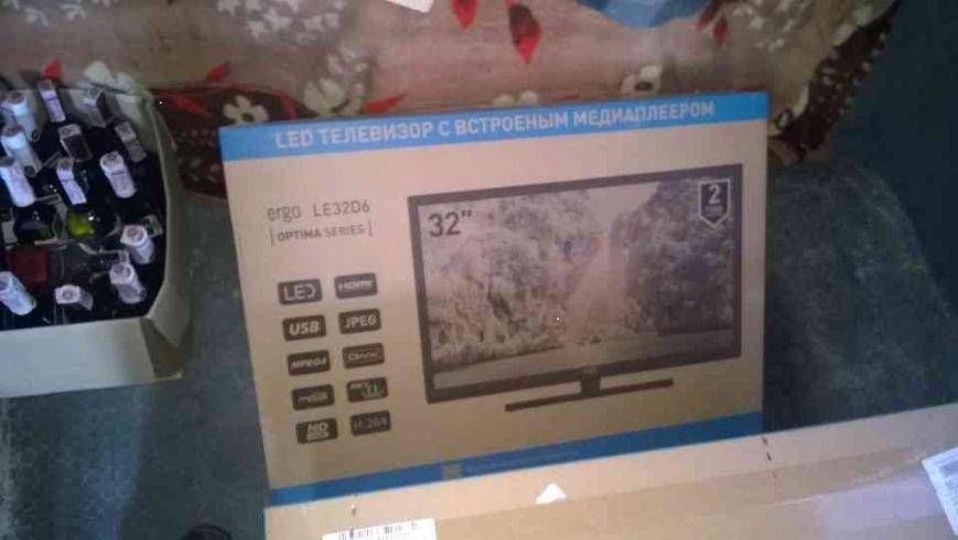 телевізор1
