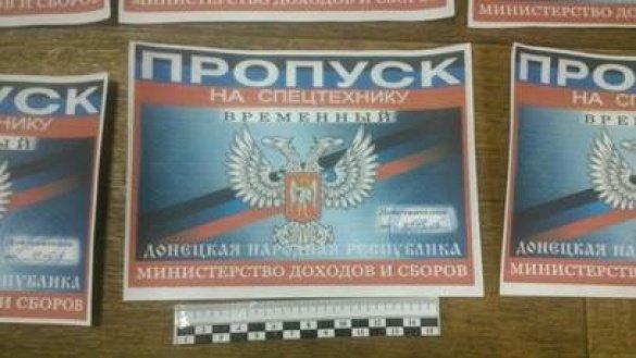 СБУ разоблачила масштабную схему финансирования боевиков «ДНР» (фото) - фото 1