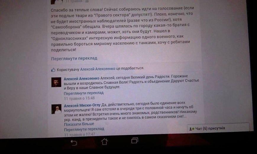 Патриоты Мариуполя обвинили известного общественника в поддержке «ДНР», фото-1