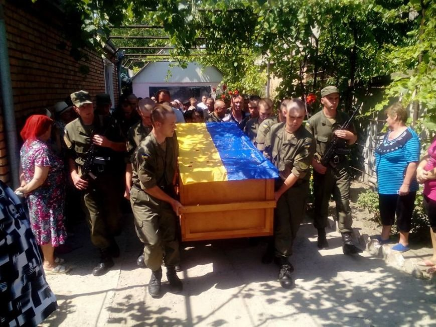 В Запорожской области похоронили бойца батальона «Донбасс» (фото) - фото 1