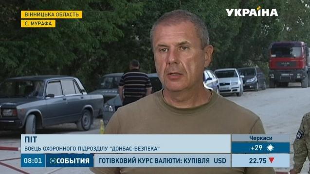 Криворожане, вооруженные автоматами, участвовали в нападении на работников Мурафского карьера (фото) - фото 1