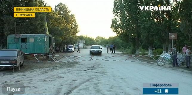 Криворожане, вооруженные автоматами, участвовали в нападении на работников Мурафского карьера (фото) - фото 2