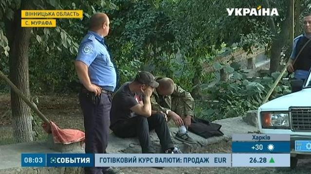Криворожане, вооруженные автоматами, участвовали в нападении на работников Мурафского карьера (фото) - фото 4
