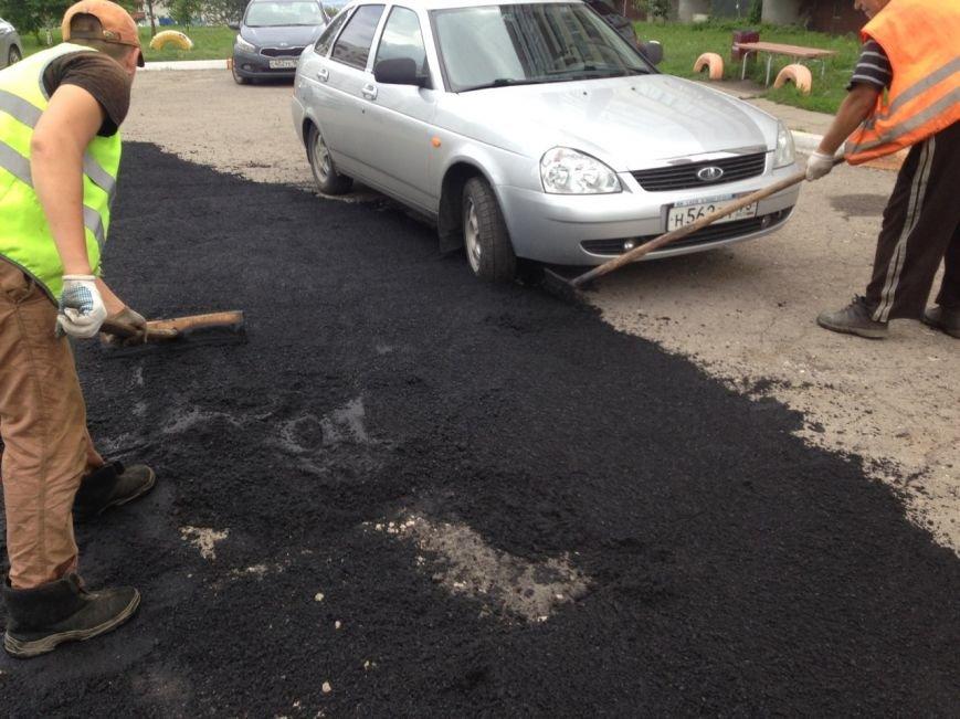 Дорожные службы калечат наши автомобили (фото) - фото 2