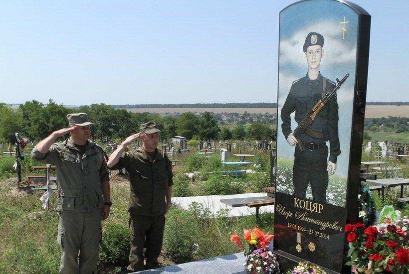 В Кривом Роге установили мемориальную доску гвардейцу Игорю Коцяру, погибшему во время освобождения Лисичанска (ФОТО), фото-5