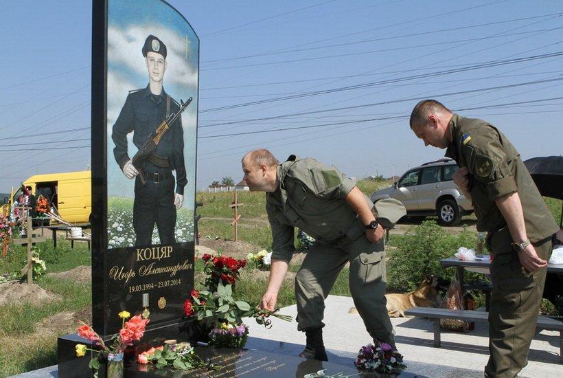 В Кривом Роге установили мемориальную доску гвардейцу Игорю Коцяру, погибшему во время освобождения Лисичанска (ФОТО), фото-4