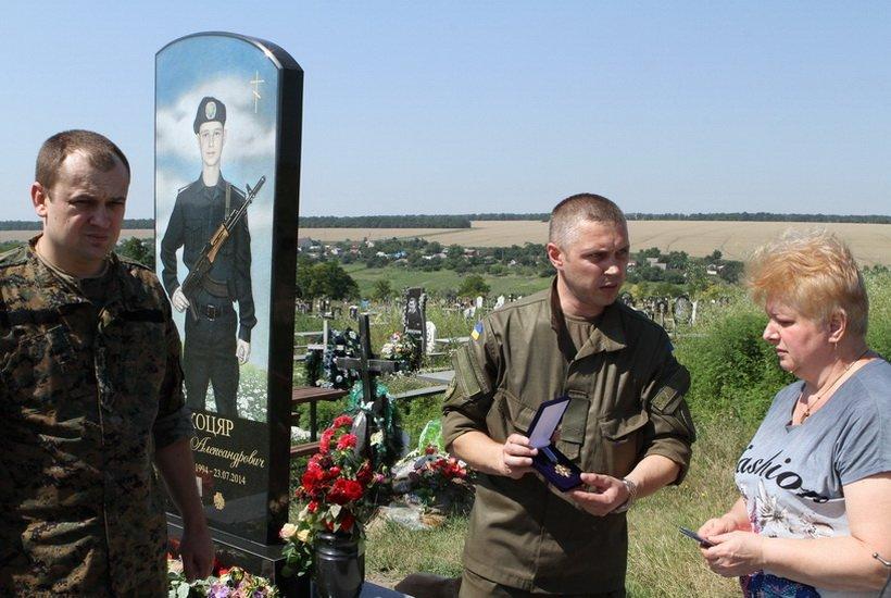 В Кривом Роге установили мемориальную доску гвардейцу Игорю Коцяру, погибшему во время освобождения Лисичанска (ФОТО), фото-2