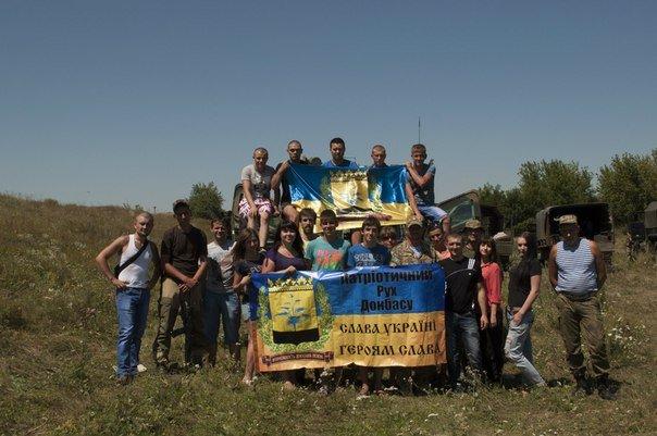 Молодежь Красноармейска и Димитрова провела один день в расположении 25-й ОВДБр ВСУ (фото) - фото 1