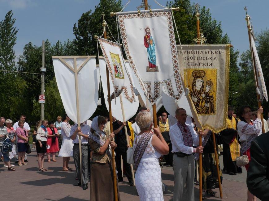 Сотні тернополян взяли участь у молитовній ході до 150-ліття від дня народження Андрея Шептицького (фоторепортаж) (фото) - фото 1