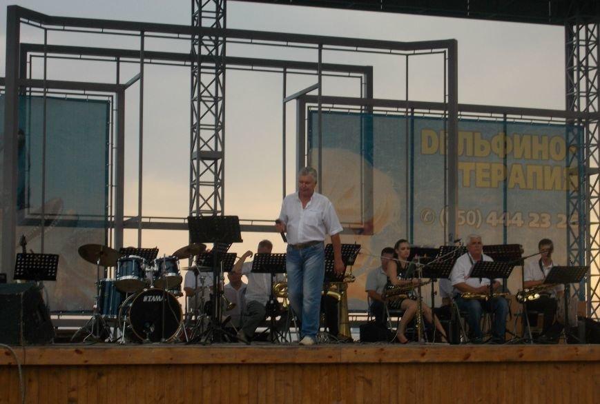 В Бердянске состоялся концерт оркестра «Азовская чайка» (фото) - фото 1