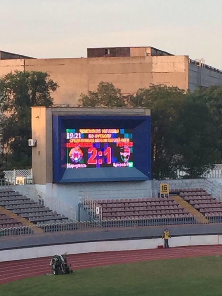 2:1. «Ильичевец» выиграл на своем поле и вернул большой футбол в Мариуполь, фото-2